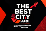 The Best City UA 2013
